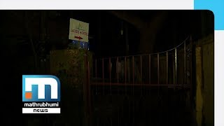 SI Who Reach Ladies Hostel At Night Beat Up Local Youth| Mathrubhumi News| Crime News