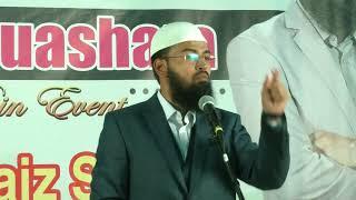 Aaj Waqt Ki Zaroorat - Ghar Ki Islah Ke Liye Best Planning Ki Zaroorat Hai By Adv. Faiz Syed