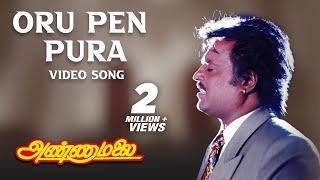 Tamil Old Songs | Oru Pen Pura Full Tamil Songs | Annamalai Tamil Movie