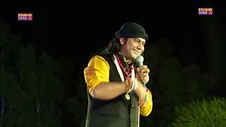 रोंगटे खड़े कर देने वाला भजन हमसर हयात ने ऐसा गाया कि धमाल मचा दिया | Sai Bhajan | Hamsar Hayat