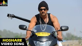 Darling Songs | Oh Sahore Video Song | Telugu Latest Video Songs | Prabhas | Sri Balaji Video