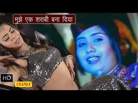Xxx Mp4 Mujhe Ek Sharabi Bana Diya मुझे एक शराबी बना दिया Yara Remix Devi Bhojpuri Hot Songs 3gp Sex