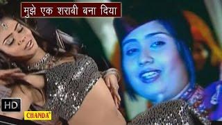 Mujhe Ek Sharabi Bana Diya || मुझे एक शराबी बना दिया || Yara Remix | Devi || Bhojpuri Hot Songs