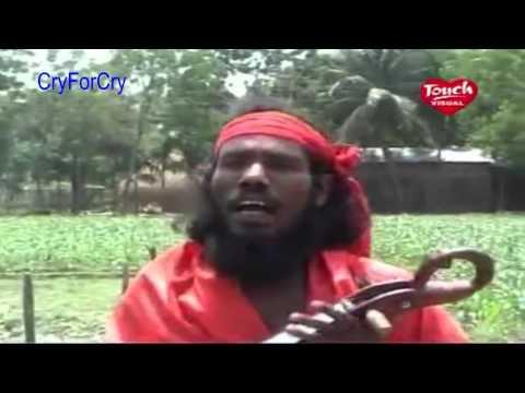 Fakir Lal Mia, Bangla Folk Song, Bangladesh   2 আমি খুজি যারে