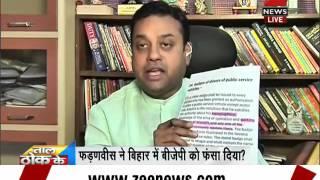 Auto rickshaw permit only to Marathi speaking: What implication will it have on Bihar polls?
