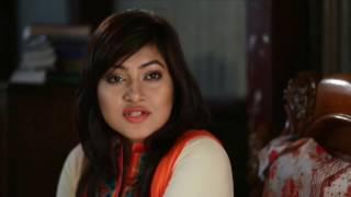 Adhunik Chele Bangla natok 2017