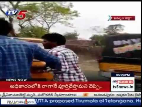 Shocking Video! Small Pandemonium Turns to Big, Two Groups Fighting with Knives : TV5 News