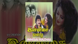 Innisai Mazhai Tamil Full Movie : Neeraj, Parveen, Vivek