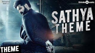 Sathya Songs | Sathya Theme | Sibi Sathyaraj, Remya Nambeesan | Simon K. King