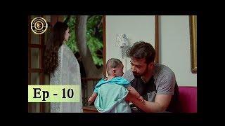 Zakham Episode 10 - 6th July 2017 - Top Pakistani Dramas