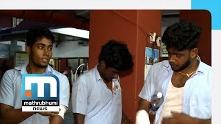 Private Bus Workers Assault Students    | Mathrubhumi News