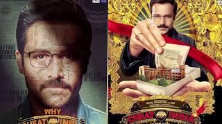 Why Cheat India Movie Review - बॉलीवुड की नई खबर २०१९ - Bollywood Gossips 2019