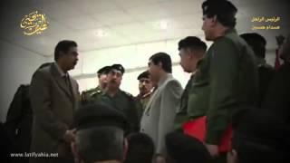 الفلم النادر للرئيس الراحل صدام حسين وأجتماعه بكبار قيادات الحرس الجمهوري