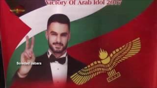 يعقوب شاهين في مقابله مع قناة السريانية سريويو Suryoyo Sat السويد 2017