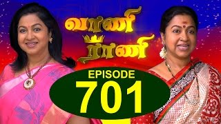 Vaani Rani - Episode 701, 13/07/15