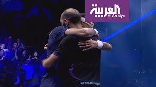 مصري يفوز على شقيقه في نهائي بطولة العالم!