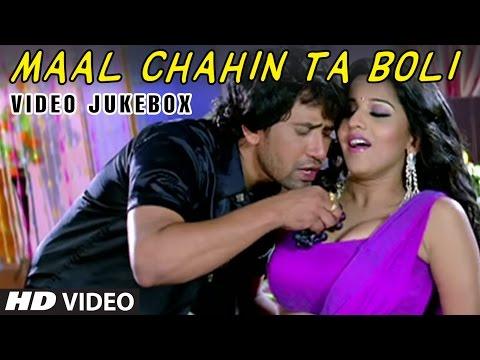Xxx Mp4 Maal Chahin Ta Boli Bhojpuri Hot Video Jukebox 3gp Sex
