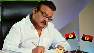 Must Watch: Vijayakanth's Party Song Goes Viral | Makkal Nala Kootani