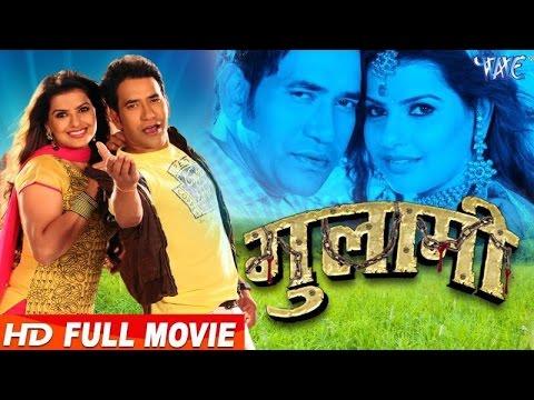 Xxx Mp4 Gulami गुलामी Bhojpuri Full Movie Dinesh Lal Yadav Quot Nirahua Quot Super Hit Movie 3gp Sex