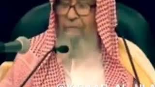 اصبر على الغربة ( العلامة الشيخ صالح الفوزان حفظه الله )