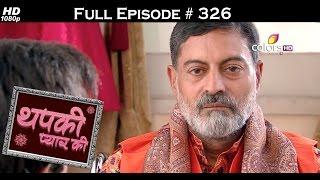 Thapki Pyar Ki - 22nd May 2016 - थपकी प्यार की - Full Episode