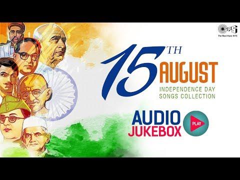 Xxx Mp4 Independence Day Special Audio Jukebox स्वतंत्रता दिवस की शुभकामनाएं Desh Bhakti Song 3gp Sex