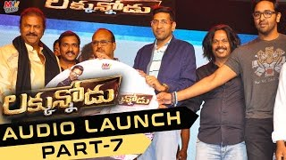 Luckunnodu Audio Launch Part 7 - Vishnu Manchu, Hansika Motwani - Raj Kiran