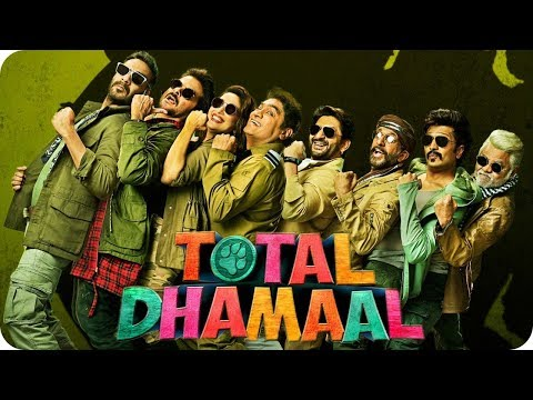 Xxx Mp4 Total Dhamaal First Look Trailer Poster Ajay Devgn Madhuri Dixit Anil Kapoor 3gp Sex