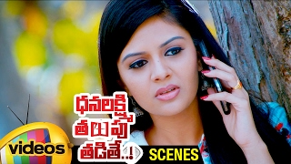Sreemukhi Plans to Kill Dhanraj | Dhanalakshmi Thalupu Thadithe Telugu Movie Scenes | Mango Videos