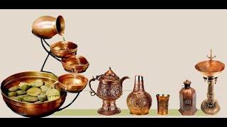 पूजा में तांबे के बर्तन का उपयोग क्यूं किया जाता है