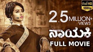 Nayaki Full Movie   2019 Kannada Full Movies   Trisha   Brahmanandam   Sushma Raj