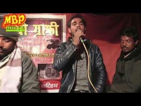 Mannu badshah superhit shiv bhajan जपले ए बंदे है माला शिव के नाम की