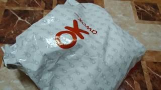 awok.com online shopping unbox