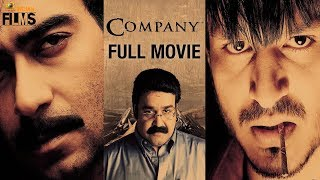 Company Telugu Full Movie HD | Ajay Devgan | Vivek Oberoi | Manisha Koirala | RGV | Indian Films