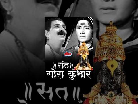 Xxx Mp4 Sant Gora Kumbhar Old Classic Marathi Movie 3gp Sex