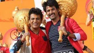 Sivakarthikeyan Cameo Dance in Kannada Star Shivarajkumar's Vajrakaya