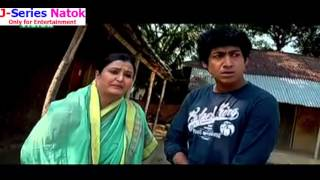 Comedy Bangla Natok Lorai Part 60 (2) HD