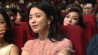 제 36회 청룡영화제 유아인 부분