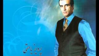Parviz Yahaghi Shoor mode پرویز یاحقی دستگاه شور تکنوازان ۲۰۰