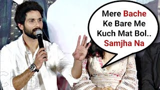 Shahid Kapoor Gets Angry When Reporter Makes Fun Of His Second Child