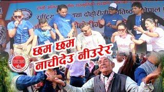 छम छम नाचिदेउ निहुरेर || ChamCham Nachideu nihure ra || Nepali Typical Lok Dohori Song ||