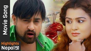 Help Lina Sakchau Ma Baata - New Nepali Movie PALASH Video Song Ft. Rekha Thapa 2017/2073
