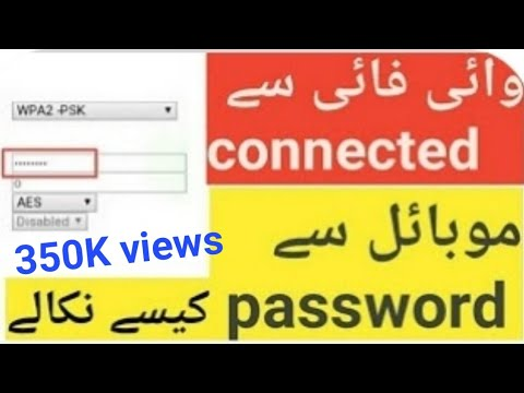 Xxx Mp4 HOW TO FIND WIFI CONNECTED PASSWORD IN MOBILE WITHOUT ROOT 3gp Sex