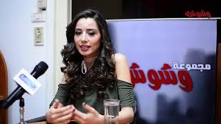 وشوشة  تعليق سارة التونسى على كأس العالم |Washwasha