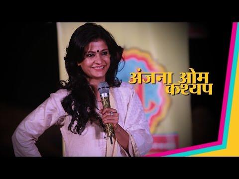 Xxx Mp4 Anjana Om Kashyap Talking About Her Journey Lallantop Adda Sahitya Aajtak 3gp Sex