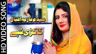 Nazia Iqbal New Song 2018 | Kakari Ghari Pashto New Song Hd Pashto Song | Pashto Tapay