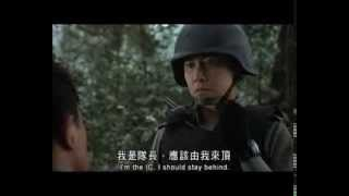 機動部隊 - 同袍【Tactical Unit - Comrades In Arms】Regular Trailer