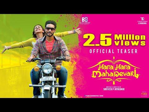 Hara Hara Mahadevaki - Official Teaser   Gautham Karthik, Nikki Galrani   Santhosh P Jayakumar   2K