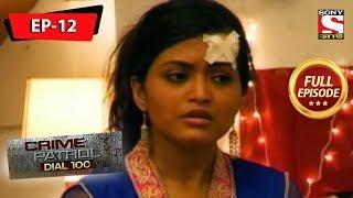 Crime Patrol Dial 100 - ক্রাইম প্যাট্রোল - Bengali - Full Episode 12 - 23rd March, 2019