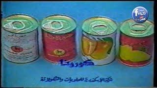 اعلان عصير كورونا قديم من الثمانينات